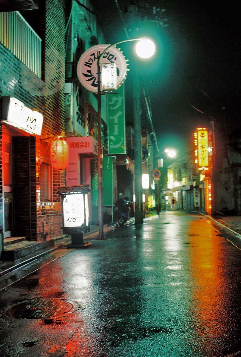 Naha bars, Okinawa.