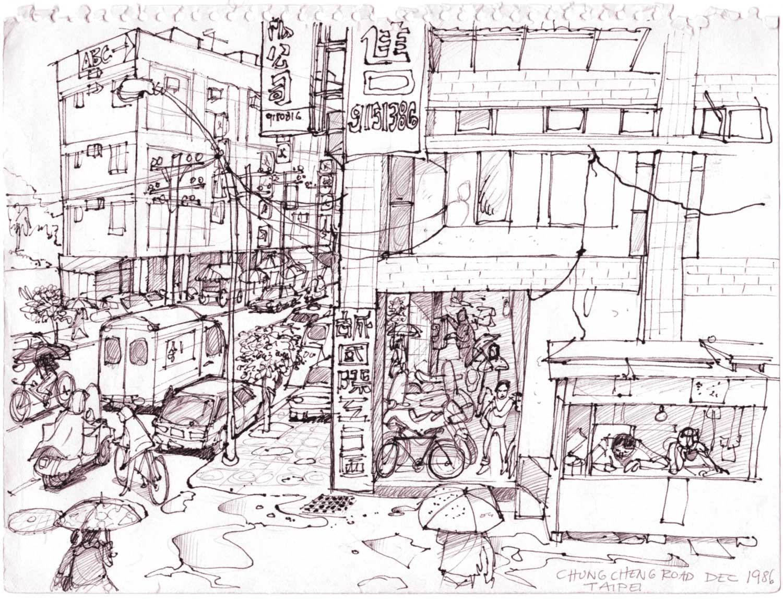 1986_Taiwan_ChungChengRoad