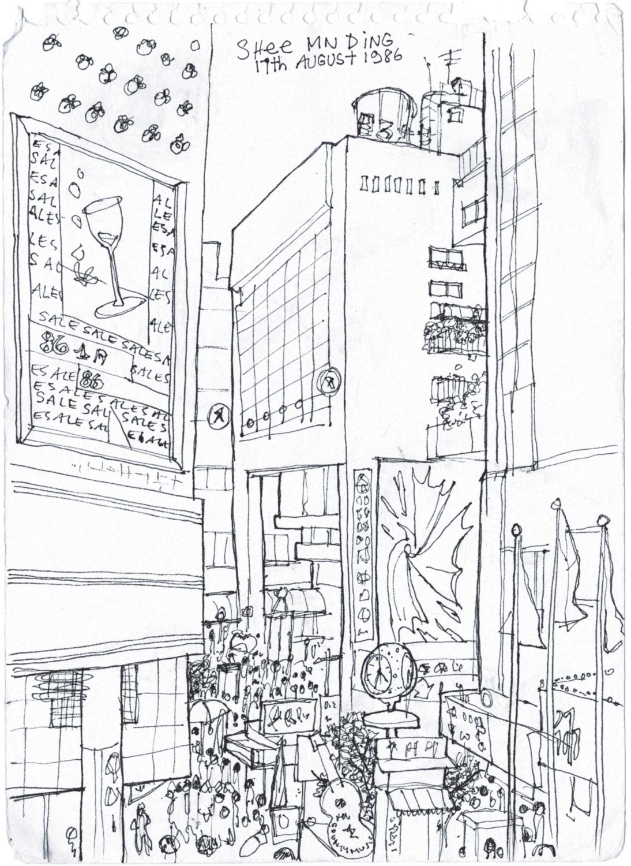 1986_Taiwan_ShiMnDing